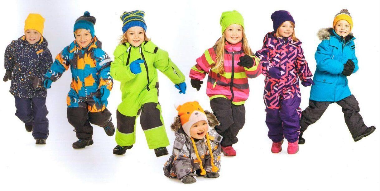 Детская Зима Одежда Магазин